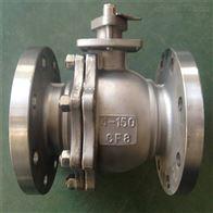 Q41F型浮动球阀