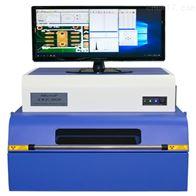 X光电镀测厚仪韩国XRF-2000