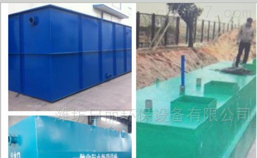 江苏饮料深加工污水处理设备厂家