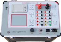 ZD9008A6互感器综合测试仪(六路)