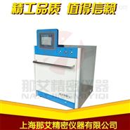 上海那艾高通量微波消解仪