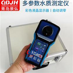 JH-TDB手持式多参数水质测定仪实验水质检测仪