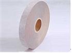 NMN|6640复合绝缘纸厂家