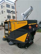 B235多功能電動掃地車