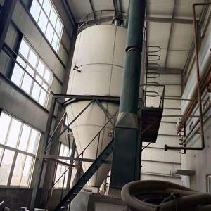 回收出售二手300型喷雾干燥机延安*