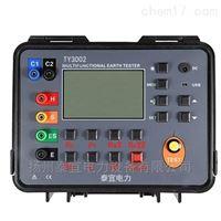 單鉗口接地電阻測試儀/電阻表廠家價格