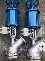 BFL41W不鏽鋼放料閥供應
