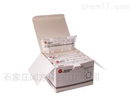 C14277贝克曼13.2ml超速离心管UC材质无酶