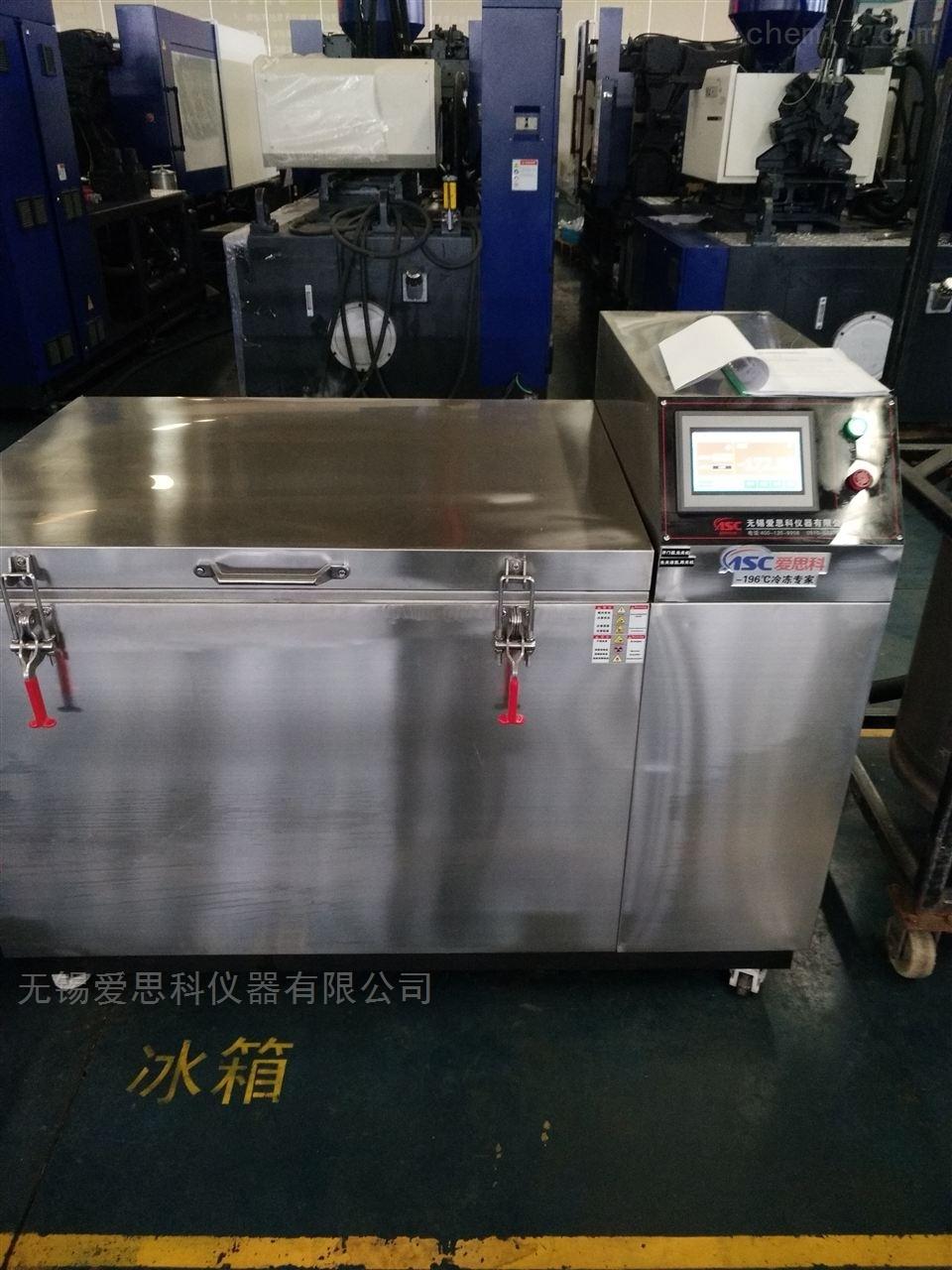 齿轮液氮冷冻箱