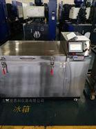 轧辊液氮冷冻箱