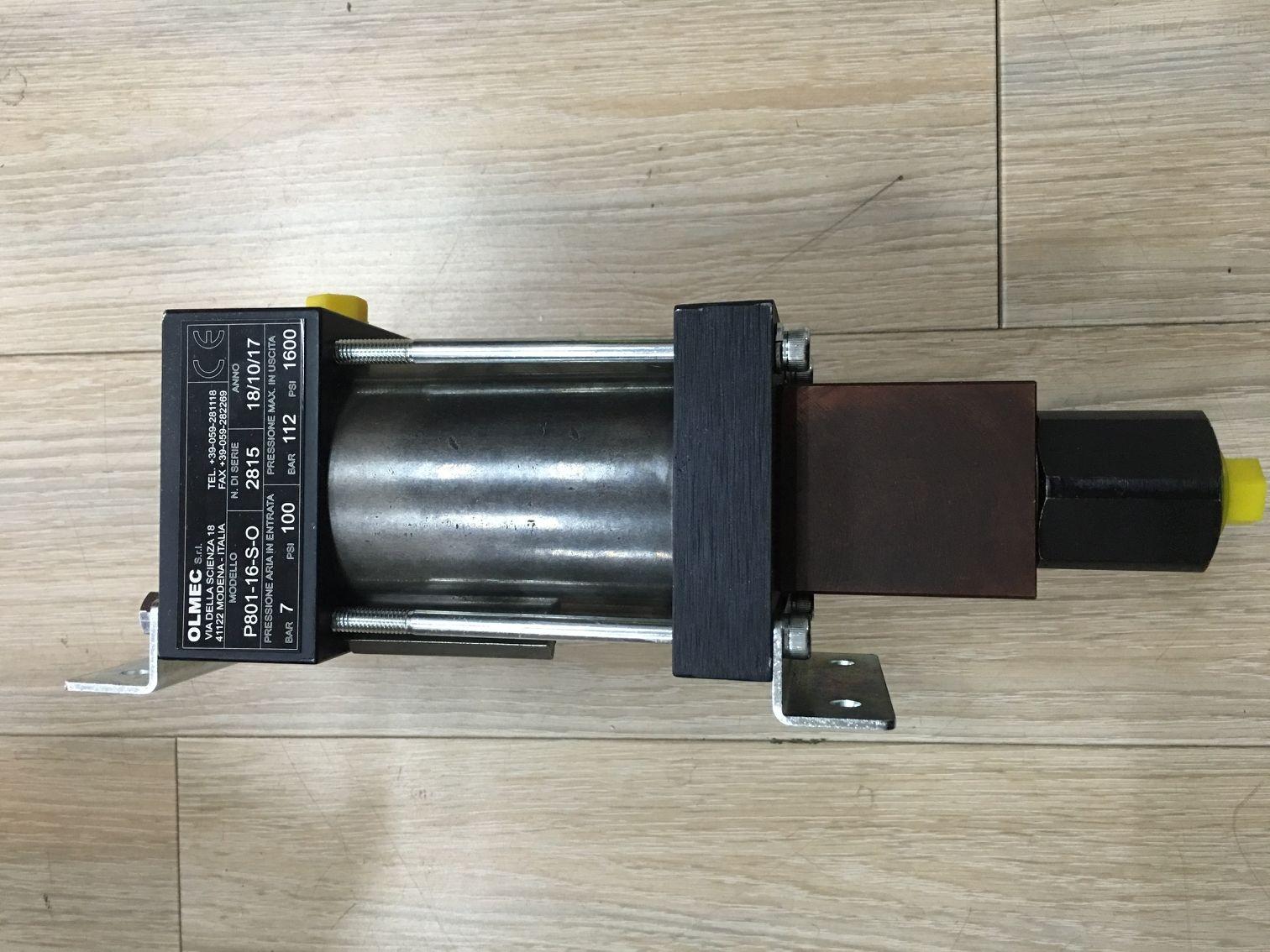 意大利OLMEC气动液压泵