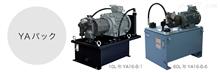YA16-B-1和YA16-B-6日本油研yuken标准油压单元