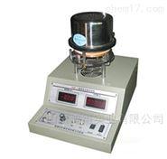导热系数测试仪(平板稳态法)HD-DRP-II