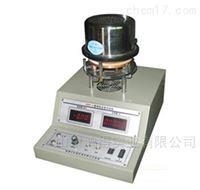 HD-DRP-II導熱係數測試儀(平板穩態法)HD-DRP-II