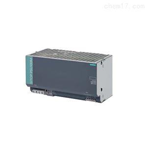 西门子S7-1200模块代理商