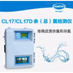 CL17美国哈希余(总)氯分析仪