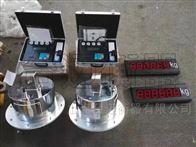 OCS-50噸無線電子吊秤價格/廠家