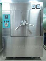 HD/YXQ.WF电加热自动控制灭菌器HD/YXQ.WF