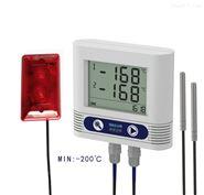 智能声光报警超低温温度记录仪