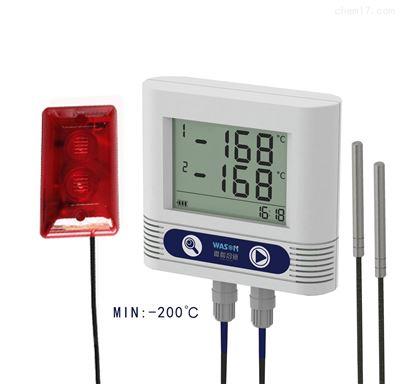 WS-T21SLAC3智能聲光報警超低溫溫度記錄儀