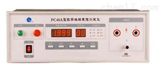 PC40A 型数字绝缘电阻测试仪