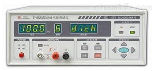 TH2683型绝缘电阻测试仪
