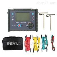 数字式接地电阻测试仪性能特点