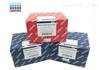 凱杰Qiagen提取試劑盒ini Kit74106 7