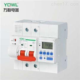 水泵远程控制开关源头厂家