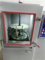 KD-60EA东莞科迪盐水浸泡试验机依客户要求设计夹具