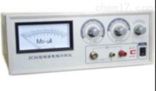 RK2681A绝缘电阻测试仪
