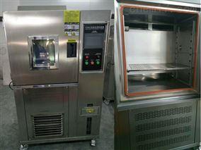 GDW-100B高低溫試驗箱
