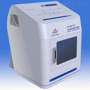 3H-2000TD1北京贝士德真密度测定仪及孔隙度分析仪