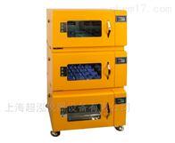ZQZY-98CN叠加式大容量全温振荡培养摇床