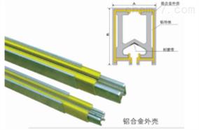 单极铝合金外壳滑触线厂家