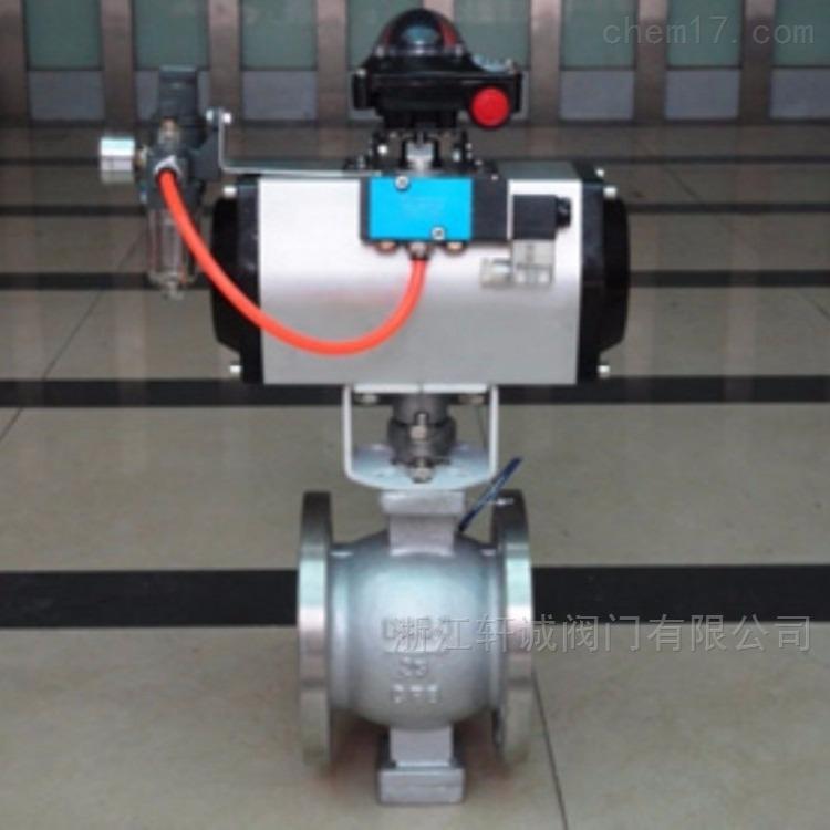 气动调节O型球阀