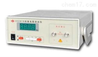 CC2679 绝缘电阻测试仪