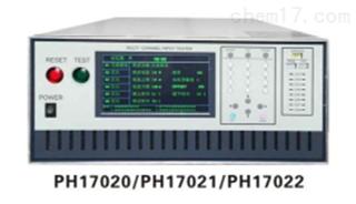 PH17022多路同步耐压综合测试仪