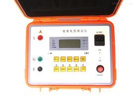 ZD9307-5绝缘电阻测量仪