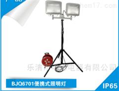 BJQ6701便携式照明灯 晶全厂家