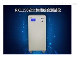 RK1156六合一安规综合测试仪耐压绝缘电阻