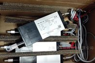 ELERO直线执行器Junior1易耐诺ELERO代理