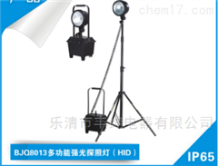BJQ8013多功能强光探照灯 晶全厂家