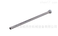E43217IFM液位传感器的同轴管E43215