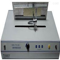表面燃烧性测试仪