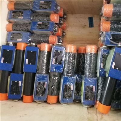 ZDR6DP2-4X/210YM力士乐减压阀R900483788 ZDR6DP2-4X/210YM