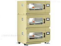 MQD-S3NR小容量叠加式恒温振荡培养箱