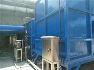 河北MBR一體化汙水處理設備優質生產廠家