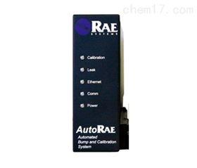 华瑞 RAE AutoRAE 自动标定平台