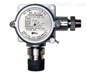 SP-1102华瑞可燃气体检测器